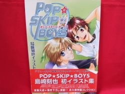POP SKIP BOYS illustration art book /Tokiya Shimazaki, YAOI