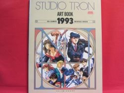 STUDIO TRON art book 1993 / Kia Asamiya, Michitaka Kikuchi