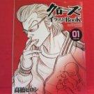 CROWS illustration art book #1 / TAKAHASHI HIROSHI, Anime, Manga
