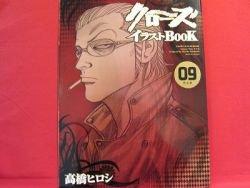 CROWS illustration art book #9 / TAKAHASHI HIROSHI, Anime, Manga