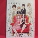 Makoto Tateno 'PRINCESS RUBY' illustration art book / Steal Moon, Happy Boys, YAOI
