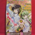 Animedia 07/2009 Japanese Anime Magazine w/Postcard, Voice actor data file