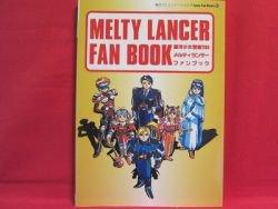 MELTY LANCER fan art book / Playstation, PS1