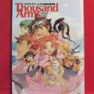 Thousand Arms official visual art book / Playstation, PS1