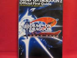 Drakengard Drag-On Dragoon 2 official first guide book / Playstation 2, PS2