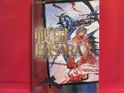 Devil Kings official strategy guide book / Sengoku Basara, PS2