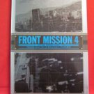 FRONT MISSION 4 official perfect guide book / Playstation 2, PS2
