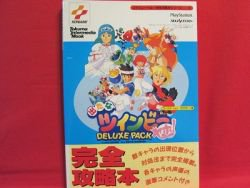 DETANA TWINBEE YAHOO! DELUXE PACK perfect guide book / SS, PS