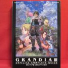 Grandia III 3 official complete guide book / Playstation 2, PS2