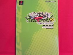 Bust A Mov?e 2 ultimate clue strategy guide book / Playstation, PS1