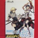 Stella Deus The Gate of Eternity master guide book / Playstation 2, PS2