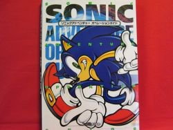 Sonic Adventure operation guide book / Dreamcast, DC