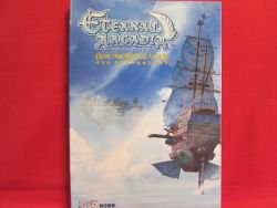 Skies of Arcadia best navigation guide book / Dreamcast, DC