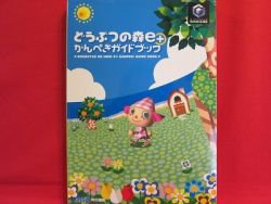 Animal Crossing e+ perfect guide book / Nintendo Game Cube, GC