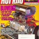 Hot Rod Magazine August 1993