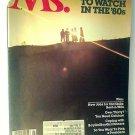 Ms. Magazine, January 1980
