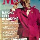 Ms. Magazine, June 1988