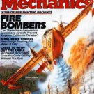 Popular Mechanics March 1994