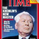 Time February 27 1984