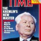 Time February 27 1984
