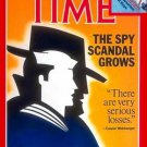 Time June 17 1985