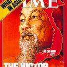 Time May 12 1975