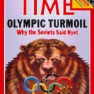 Time May 21 1984