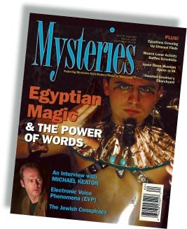 Issue #13 of Mysteries Magazine
