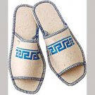Greece Men's Slippers (8-8.5)