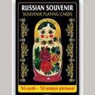 Russian Souvenir
