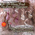 THE CUT-GLASS BOWL. THE LEES OF HAPPINESS(MP3)