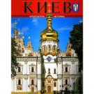 Kiev: Architecture and History