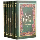 Collected Works in 6 Volumes