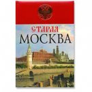 Old Moscow: A History of Life in Russia's First Capital