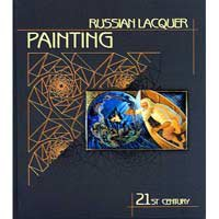21st Century Russian Lacquer Painting