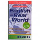 English for the Real World Audio Course