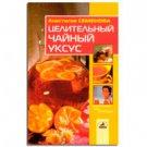 Curative Tea Vinegar