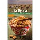 Bayram: Bashkir and Tatar Cuisine