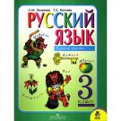 THE RUSSIAN LANGUAGE FOR THIRD GRADE IN TWO PARTS