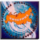 The big Russian musical encyclopedia. Parkway of stars