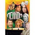 4 SHOWS (DVD NTSC)