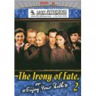 THE IRONY OF FATE, OR ENJOY YOUR BATH 2 (DVD NTSC)