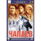 CHAPAEV (DVD NTSC)