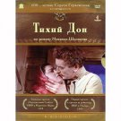 AND QUIET FLOWS THE DON (4 DVD NTSC)