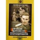 Aide of His Excellency (Adyutant Ego Prevoskhoditelstva) (Major Production) (5 Series, 2 DVD NTSC)