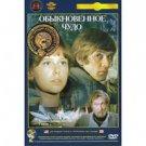 AN ORDINARY MIRACLE (2 PARTS) (DVD NTSC)