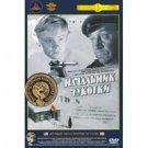 CHIEF CHUKOTKY (DVD NTSC)