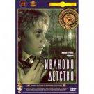 MY NAME IS IVAN (DVD NTSC) (aka IVAN'S CHILDHOOD)