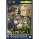 MIRROR (DVD NTSC)