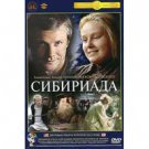 SIBERIADE (2 DVD NTSC)